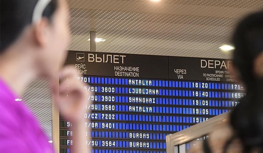 Туристам предложат больше авиарейсов в Турцию из Перми