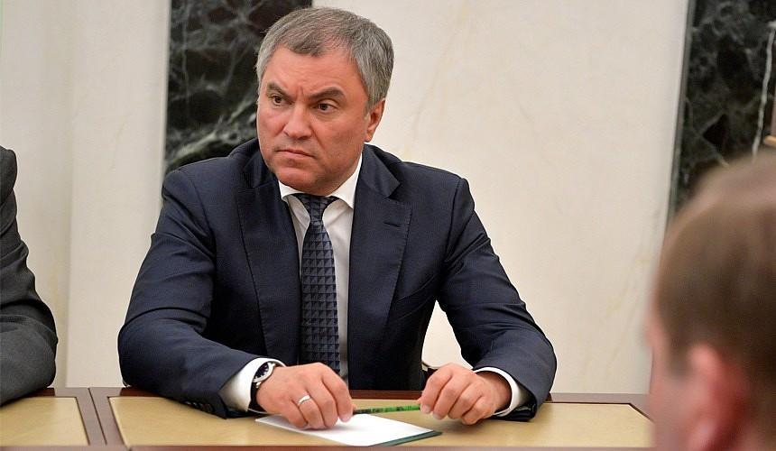 Спикер Госдумы: в этом году россиянам лучше провести отпуск в России