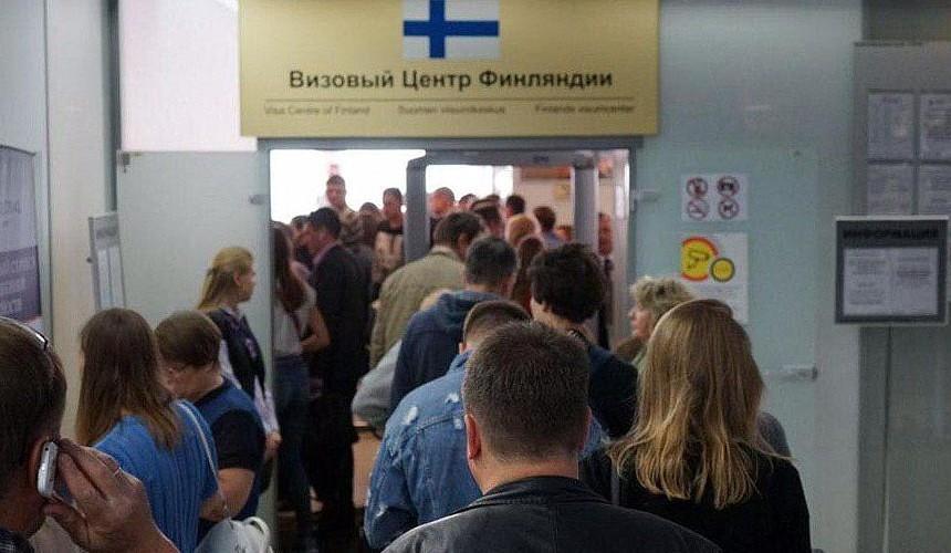 Визовый центр в Санкт-Петербурге начал прием заявлений на пребывание в Финляндии