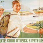 Ростуризм потратит на рекламу отдыха в России почти 135 миллионов рублей