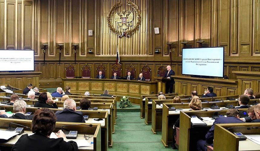 Верховный суд разъяснил правила переноса «ковидных» туров