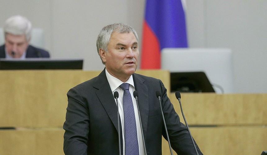 Правительство расскажет, в каких странах можно отдыхать россиянам