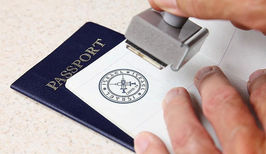 МИД ФРГ: работа над ковидными паспортами должна быть закончена к лету