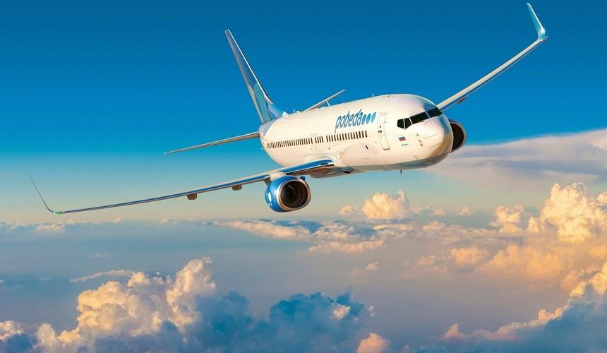 Информация о получении авиакомпанией «Победа» разрешения на вылет в Дубай подтвердилась
