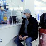 Билеты в Абу-Даби уже продаются, но карантин никто не отменял