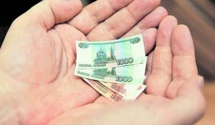 За несостоявшиеся туры в Китай туристам выплатят еще по 4225 рублей