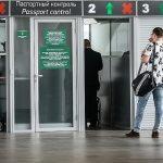 Еще 600 тысяч российских туристов оказались невыездными