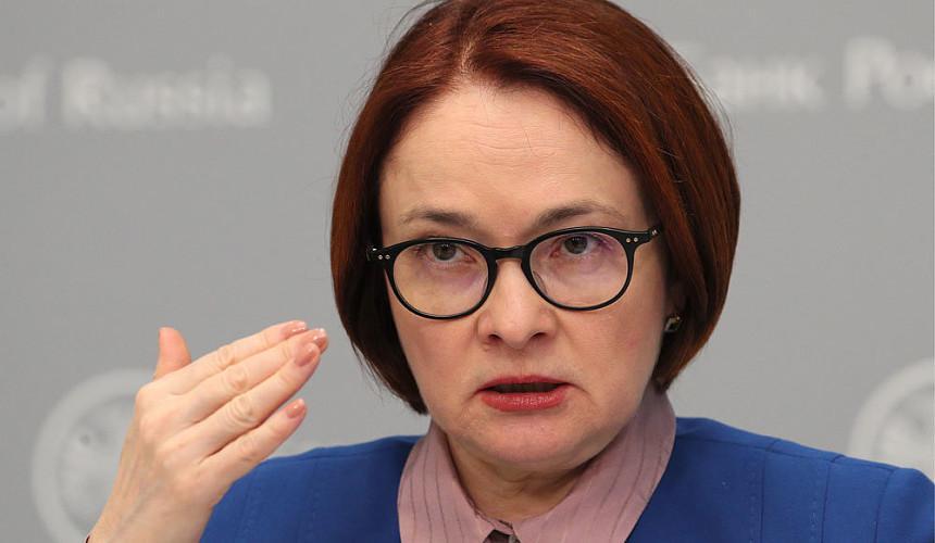 Центробанк объяснил рост цен на туры по России
