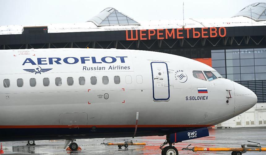 Пассажиропоток группы «Аэрофлот» в феврале сократился почти на 50%