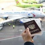 Цены на перелеты по России постепенно растут