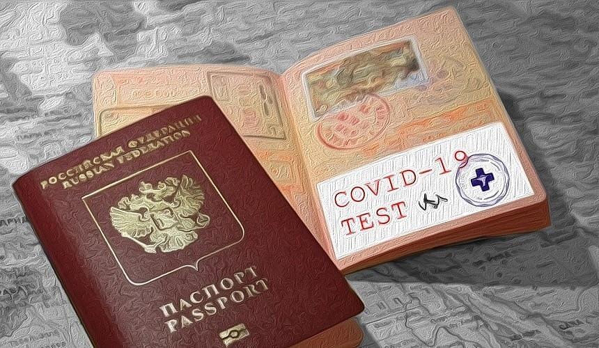 В Госдуме задумались о введении ковидных паспортов для скорейшего открытия границ