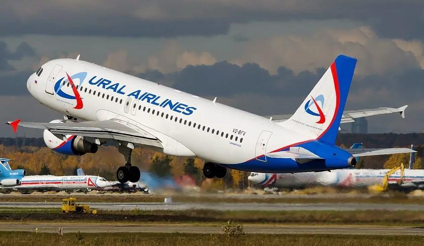 Авиакомпания «Уральские авиалинии» будет летать в семь зарубежных городов