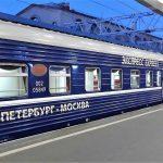 Туристы на майские раскупают билеты на поезда из Москвы в Петербург