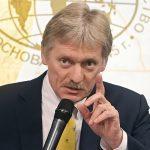 Кремль рассказал о сроках возобновления полетов в Европу