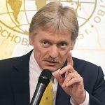 Песков: угроза третьей волны коронавируса в России сохраняется
