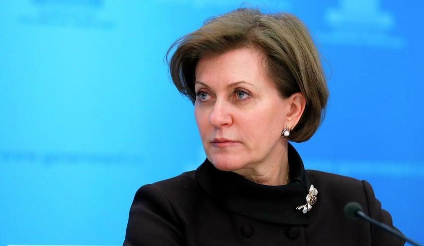 Попова: россиянам следует отказаться от поездок в Европу и ОАЭ на майские праздники