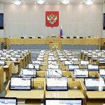 Госдума приняла законопроект о реестре турагентов