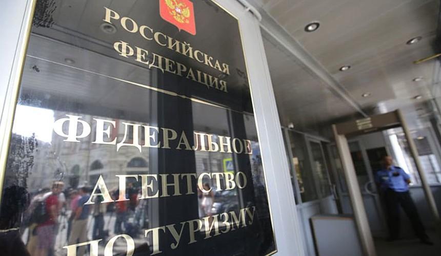 Ростуризм будет отслеживать цены на проживание в российских гостиницах