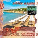 Авиабилеты в Грецию продаются по цене менее 5 тысяч рублей