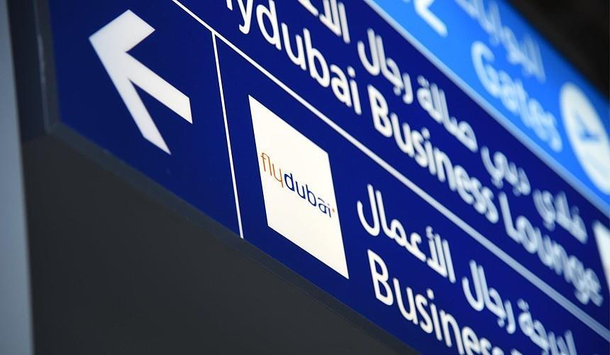 Авиакомпания flydubai рассказала, как вернуть деньги за отмененные рейсы