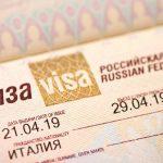 Законопроект об упрощении выдачи виз интуристам прошел первое чтение