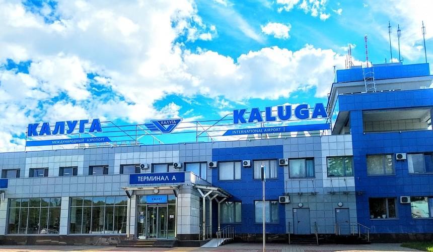 Международные авиарейсы из Калуги возобновляются пока в Армению и Беларусь