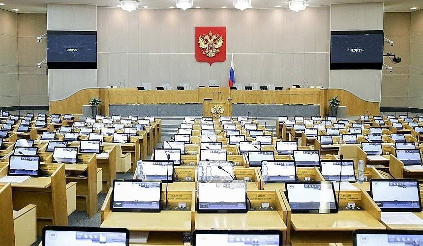 Госдума поддержала создание реестра турагентств к 2022 году