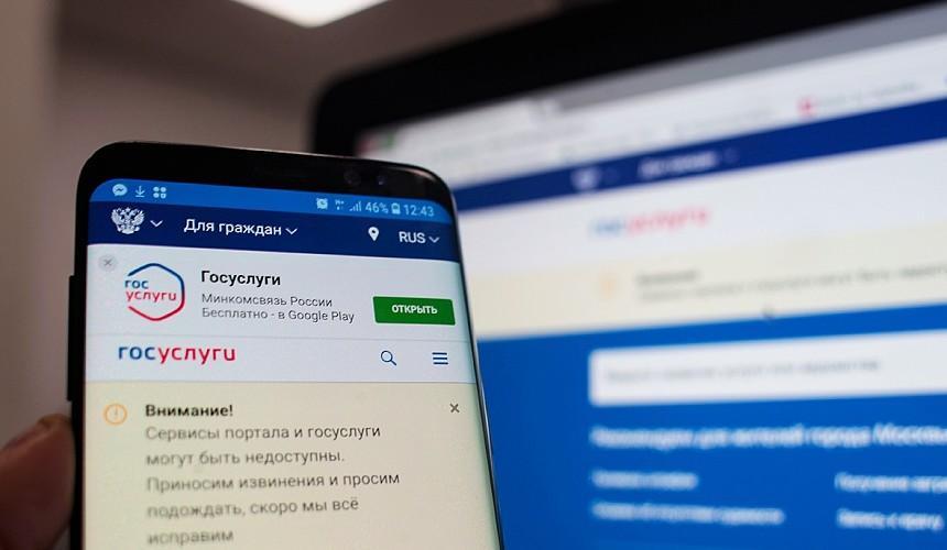 Россиянам упростили получение электронного сертификата о вакцинации