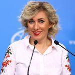 Захарова: в Евросоюзе нет единого мнения по ковидным паспортам