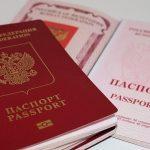 Минцифры: сертификат о вакцинации будет привязан к загранпаспорту