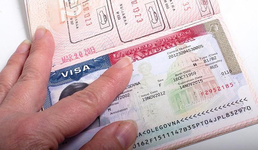 Генконсульство США в Екатеринбурге больше не будет выдавать визы