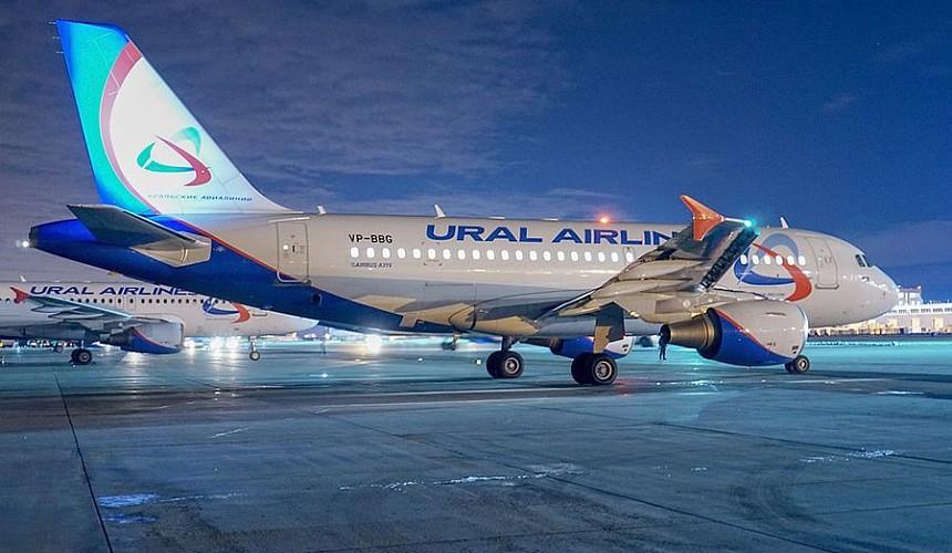 «Уральские авиалинии» оценили убыток из-за приостановки авиасообщения с Турцией