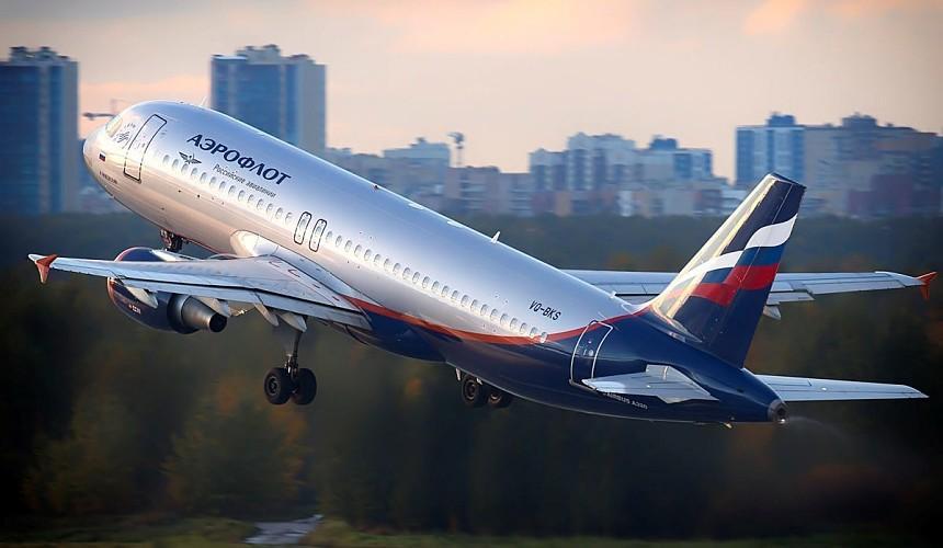 «Аэрофлот» открыл продажи сразу в несколько европейских стран