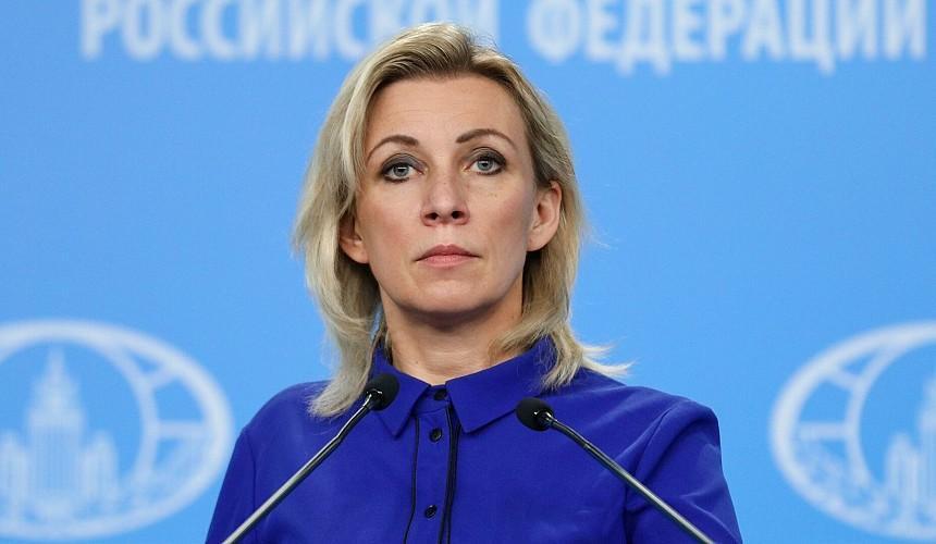Мария Захарова вновь напомнила россиянам о рисках при выезде за границу