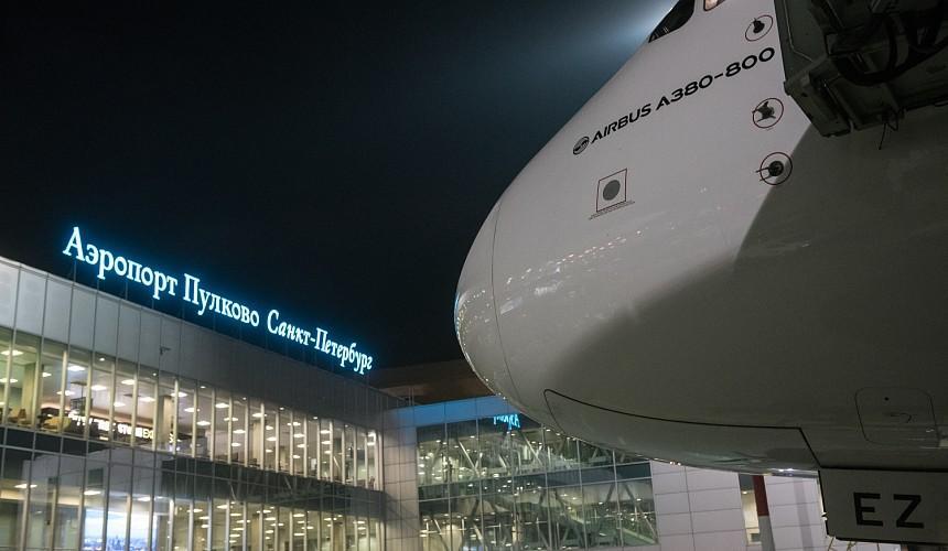 «Россия» возобновила рейсы из Петербурга в несколько городов Европы
