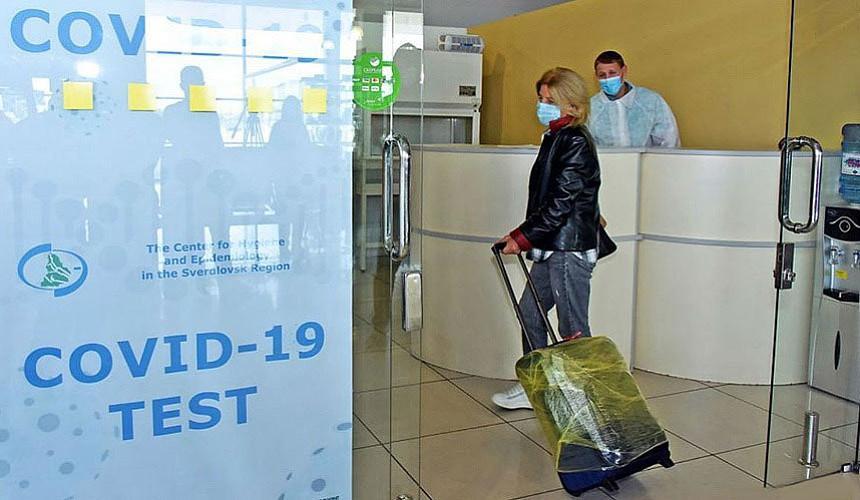Туристы не успевают получить результат анализа на ковид перед поездкой за границу