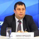 ФАС предложила открыть новые страны для российских туристов