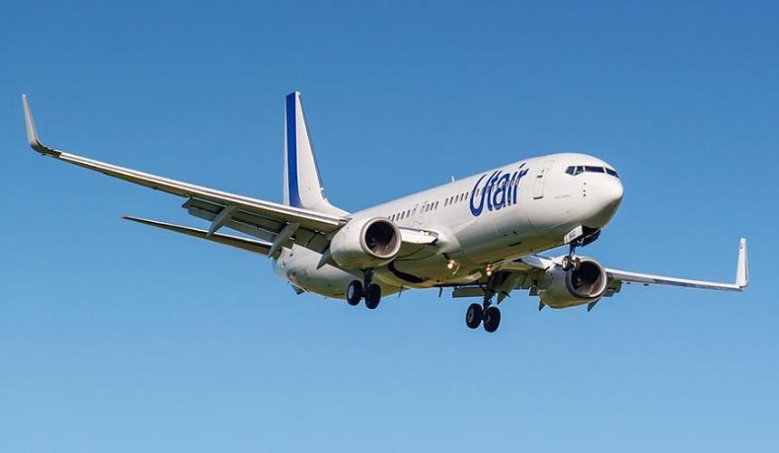 Utair запланировала единственный вывозной рейс из Танзании в Россию