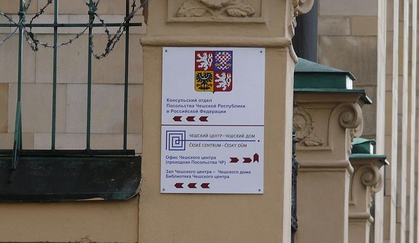 Консульский отдел Чехии в Москве закрылся на неопределенный период