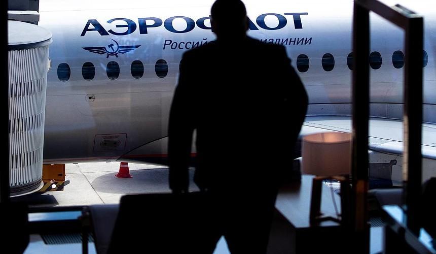 «Аэрофлот» обменяет или вернет деньги за авиабилеты на Кипр после введения в стране локдауна