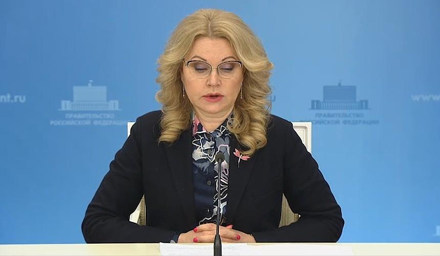 Татьяна Голикова поручила оценить возможность возобновления рейсов в Доминикану, Мексику, Тунис