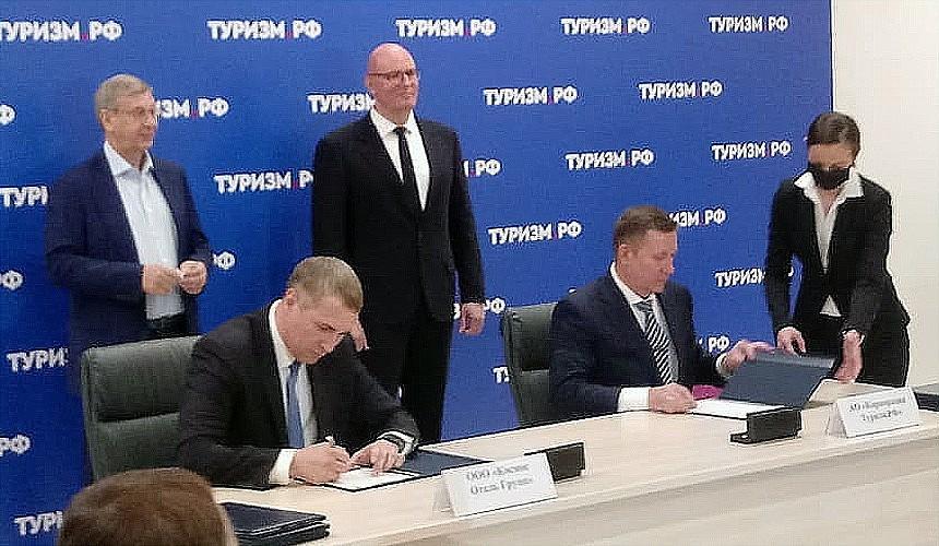В городах России обещают построить качественные отели