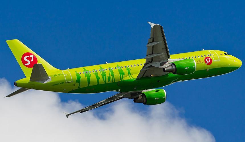 S7 Airlines открыла продажу билетов по шести европейским направлениям