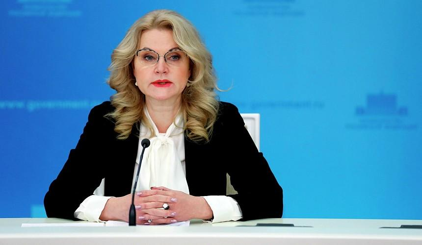 Источник: РФ не планирует снимать ограничения на рейсы в новые страны до майских праздников