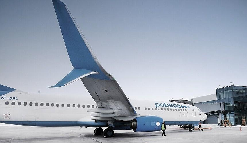 «Победа» сняла все рейсы из Москвы в Анталью на июнь