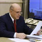 Михаила Мишустина попросили продлить льготы для туроператоров