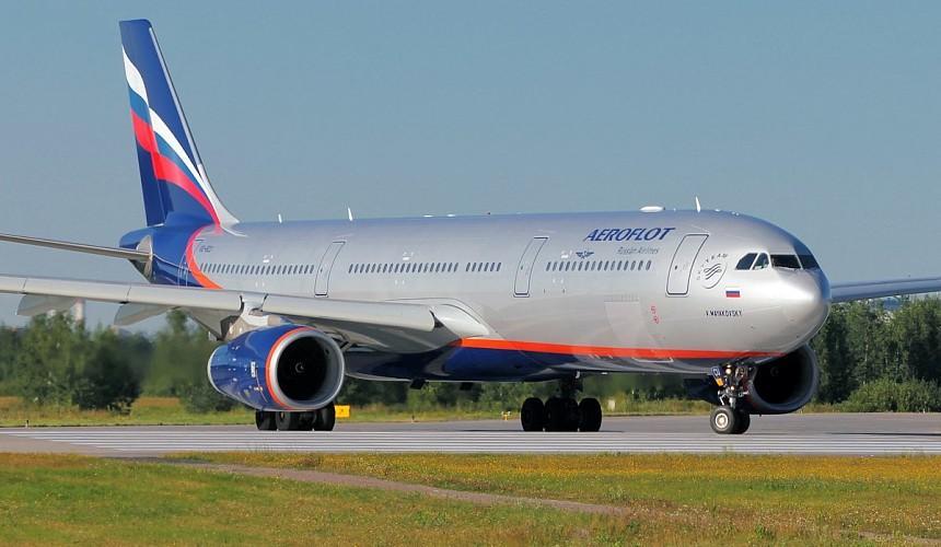 «Аэрофлот» представил финансовую отчетность за первый квартал 2021 года