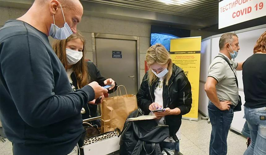Для поездки в Турцию нужна справка о ПЦР-тесте с синей печатью