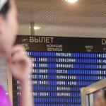 Туроператоры отменяют туры в Тунис, Испанию и другие страны