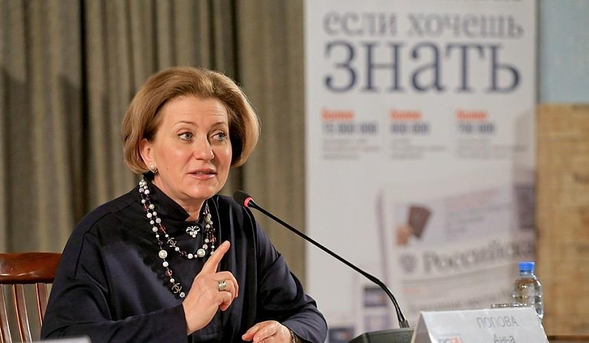 В России выявили 81 случай заражения британским штаммом коронавируса